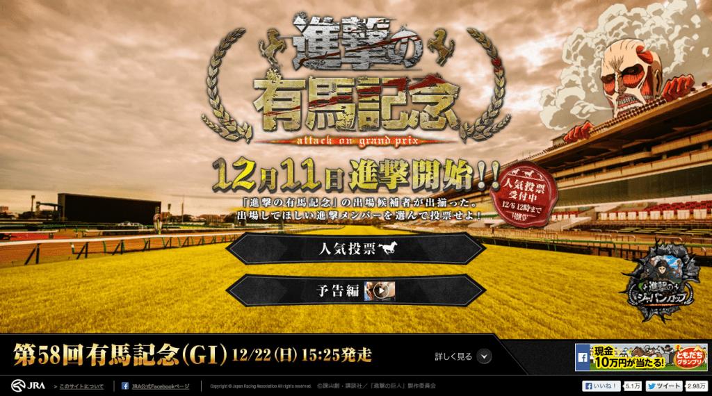スクリーンショット 2013-11-25 12.11.38