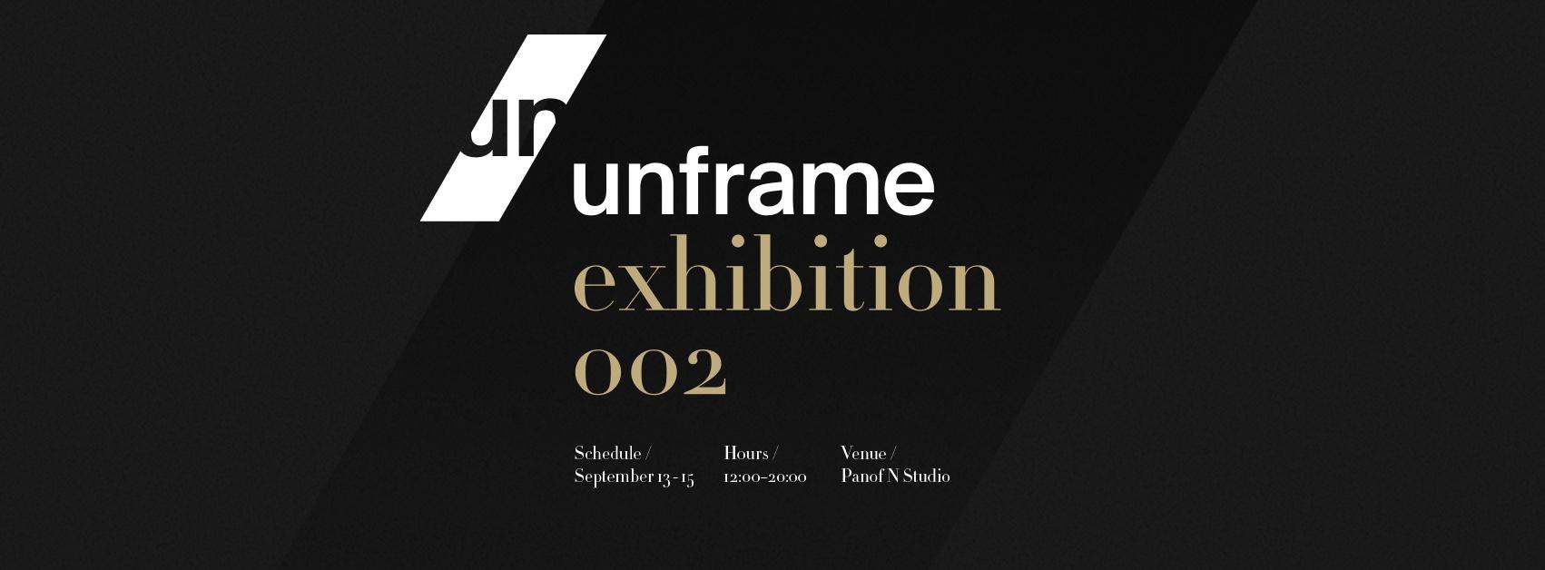 unframe002